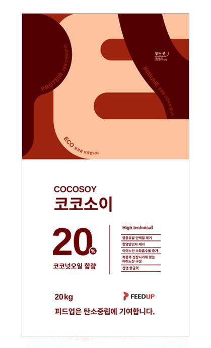 Cocosoy